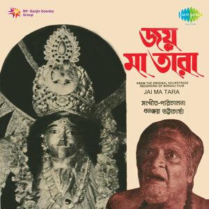 Dhananjoy Bhattacharya
