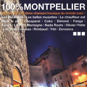 100% Montpellier Vol. 1 歌手頭像