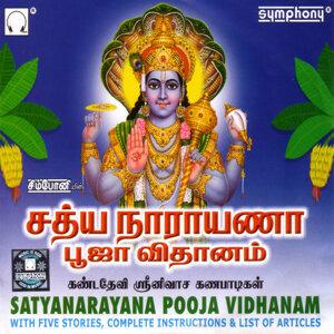 Kandadevi Srinivas Ganapatigal 歌手頭像