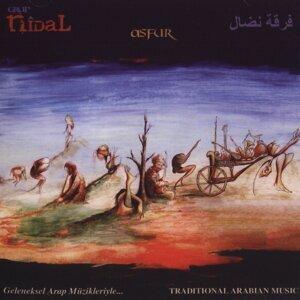 Grup Nidal