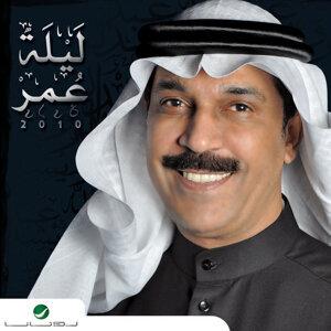 Abdullah Al Rowaishid 歌手頭像