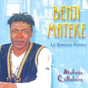 Benji Mateke 歌手頭像