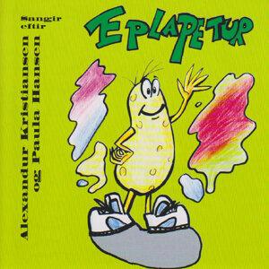 Eplapetur 歌手頭像