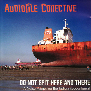 AudioFile Collective