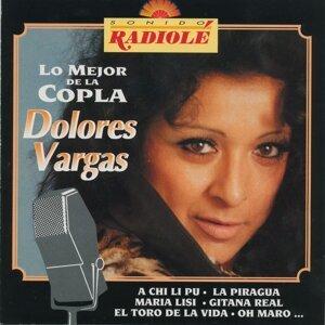 Dolores Vargas 歌手頭像