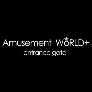 Amusement WoRLD+ 歌手頭像
