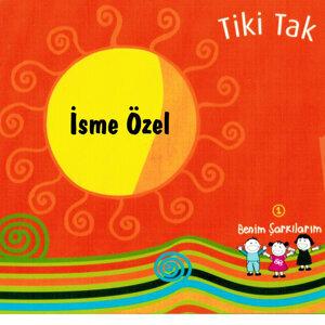 Aysu Dericioğlu 歌手頭像