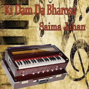 Saima Jahan 歌手頭像
