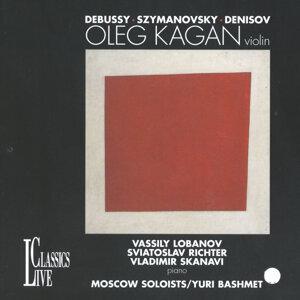 Oleg Kagan, Svitatoslav Richter, Vassily Lobanov, Vladimir Skanavi, Moscow Soloists/Yuri Bashmet 歌手頭像