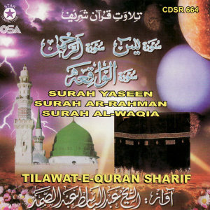 Al Sheikh Abdulbaset Abdusamad
