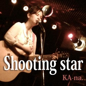 KA-na. 歌手頭像