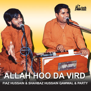 Fiaz Hussain & Shahbaz Hussain 歌手頭像