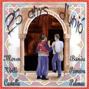 Banda Primitiva Palomar 歌手頭像