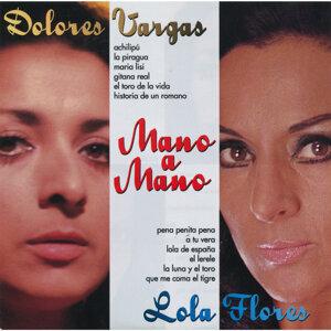 Lola Flores y Dolores Vargas 歌手頭像