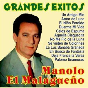 Manolo El Malagueño