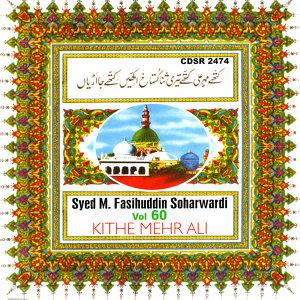 Syed M Fasihuddin Soharwardi 歌手頭像