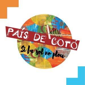 País de Cotó 歌手頭像