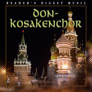 Don-Kosakenchor 歌手頭像