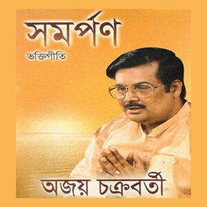 Ajay Chakraborty 歌手頭像