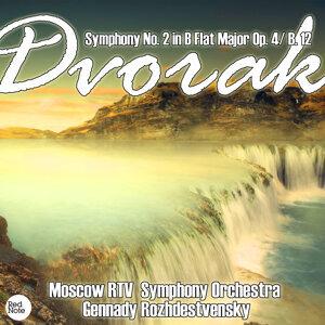 Moscow RTV Symphony Orchestra & Gennady Rozhdestvensky