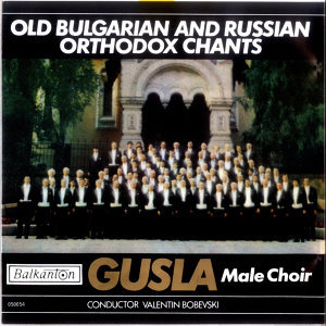 Gusla Male Choir 歌手頭像