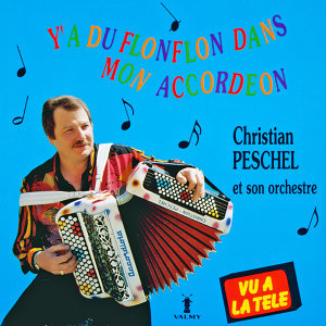 Christian Peschel 歌手頭像