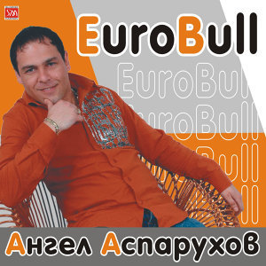 Angel Asparuhov 歌手頭像