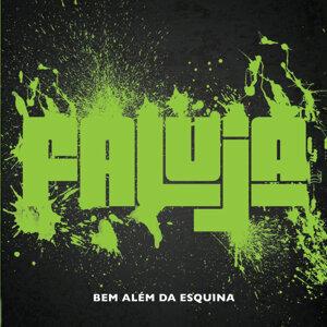 Faluja 歌手頭像