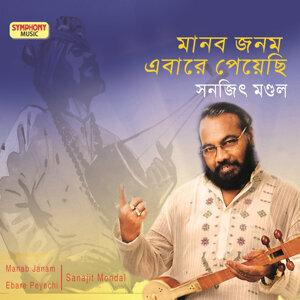 Sanajit Mandal 歌手頭像