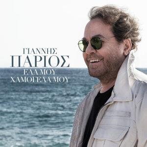 Yiannis Parios 歌手頭像