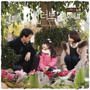 Lee Min Yong & D-$ feat. Kang Ju Eun 歌手頭像