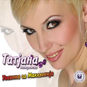 Tatjana Lazarevska 歌手頭像