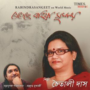 Chaitali Das 歌手頭像