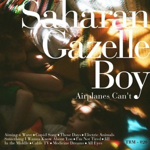 Saharan Gazelle Boy 歌手頭像