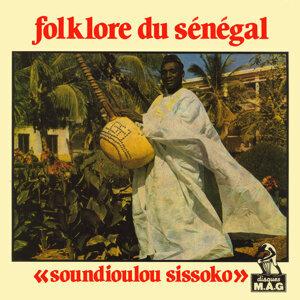 Soundioulou Sissoko 歌手頭像