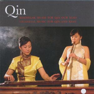 Deng Hong Qin & Chen Shasha Xiao 歌手頭像