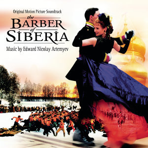 Cinema Symphonic Orchestra of Russian Federation, Dimitry Atowmian, Sergey Skripka 歌手頭像
