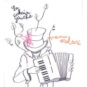 La Main Gauche 歌手頭像