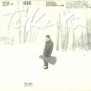 塚田高哉與他的TAU樂團 (TAKAYA and TAU BAND) 歌手頭像
