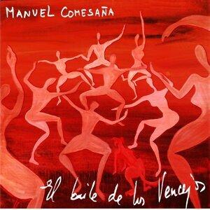 Manuel Comesaña 歌手頭像