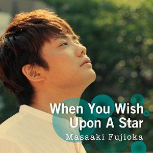 藤岡正明 (Masaaki Fujioka) 歌手頭像