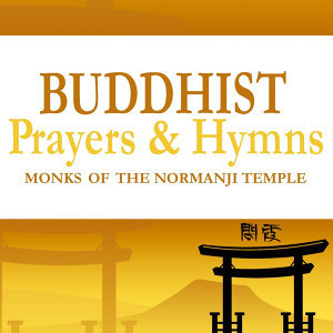 Monks of the Normanji Temple 歌手頭像