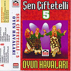 Selim Ünlüyayla 歌手頭像