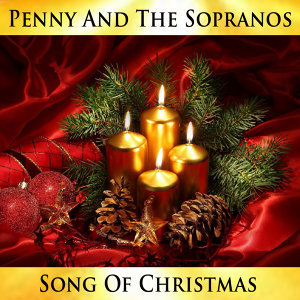 Penny And The Sopranos 歌手頭像