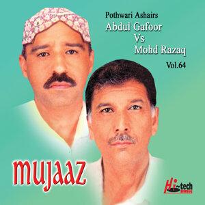 Abdul Gafoor & Mohd Razaq 歌手頭像