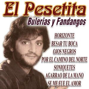 El Pesetita 歌手頭像