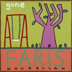 Faris Nourallah