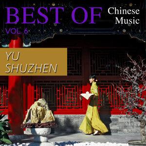 Yu Shuzhen 歌手頭像