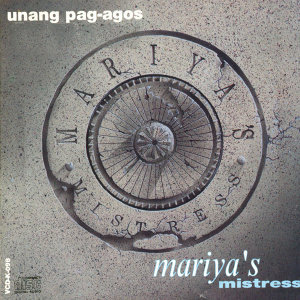 MARIYA'S MISTRESS 歌手頭像