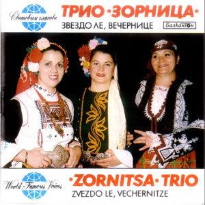 Zornitsa Trio
